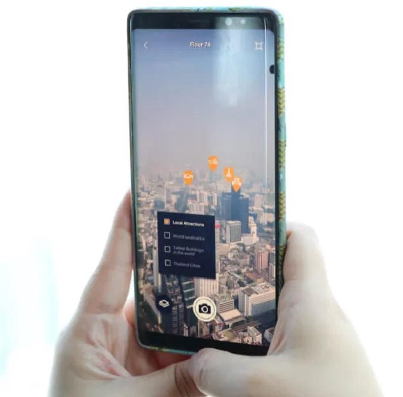 השתמש באפליקציה המציאות הרבודה כדי למצוא מידע נוסף על