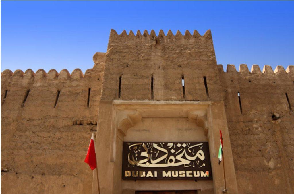 מוזיאון דובאי